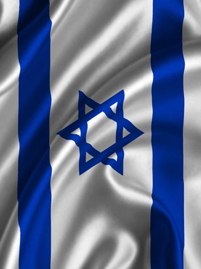 Флаг Государства Израиль | 150*90 см
