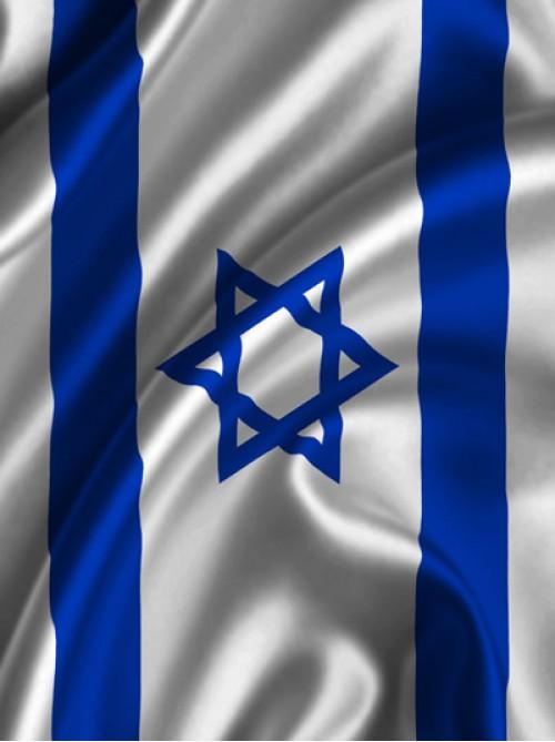 Флаг Израиля | Cимвол Государства Израиль