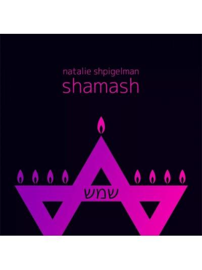 Shamash | Natalie Shpigelman