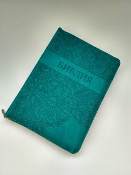Библия 11552_6