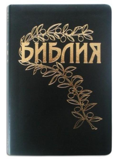 """Библия Геце в кожанном переплете. Тиснение золотом """"Масличная ветвь"""""""