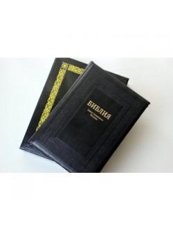 Библия | Церковная | арт. 11843_14