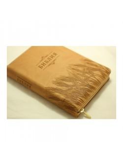 Библия арт.11454_2