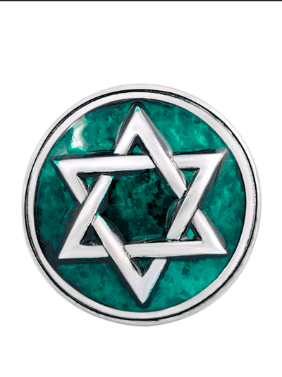 Кнопка съемная | Браслет, брелок NOOSA Style | Звезда Давида