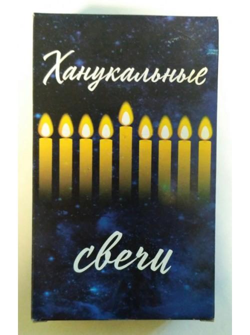 Ханукальные свечи 44шт